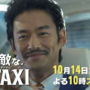 taxi-x